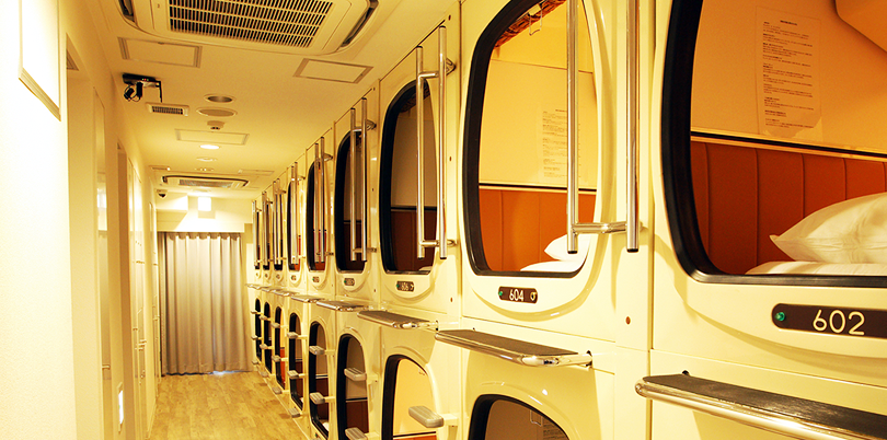 Capsuleinn Com Cheap Clean Good Access Capsule Hotels