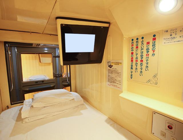 【公式】カプセルホテル渋谷ー男性専用ー(旧セン …
